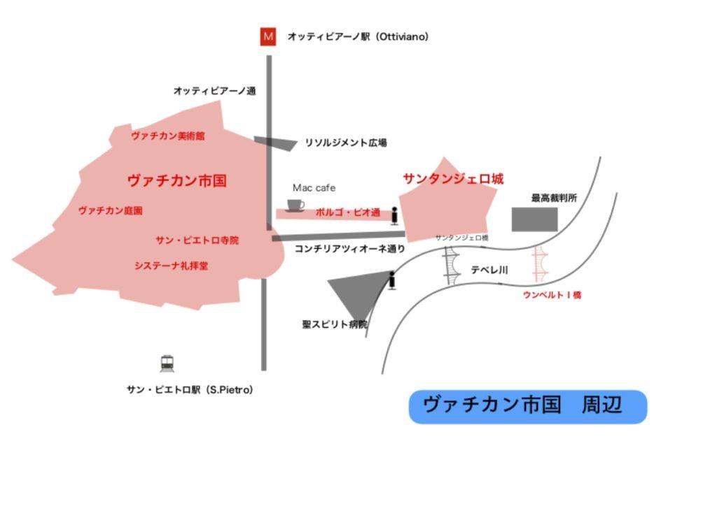 バチカン市国観光マップ