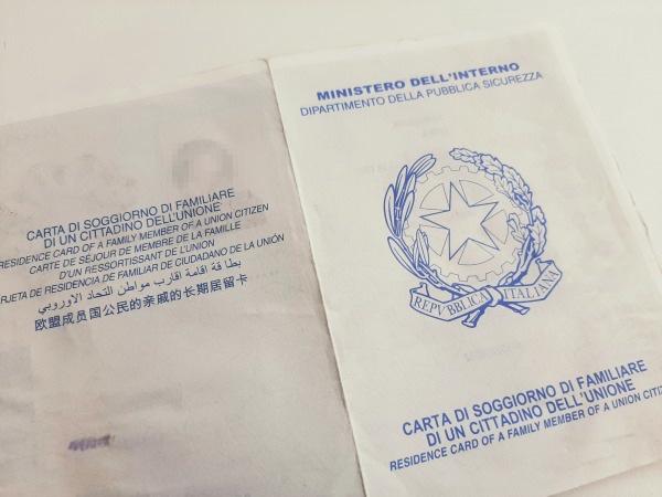 イタリア滞在許可書
